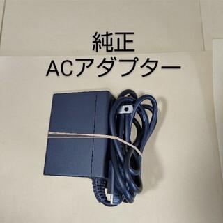 Nintendo Switch - Switch 純正ACアダプター 本体付属品 ニンテンドースイッチ 充電器