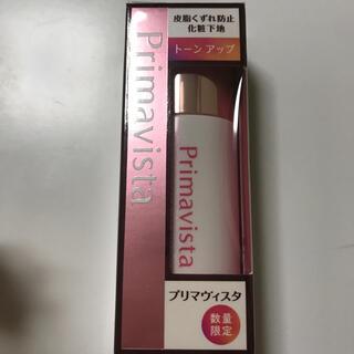Primavista - 新品未使用 プリマヴィスタ皮脂くずれ防止下地トーンアップ 25ml