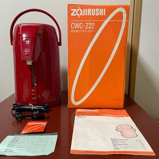 ゾウジルシ(象印)の昭和レトロ 新品未使用 象印 ZOJIRUSHI 電気 エアーポット 電動ポット(電気ポット)