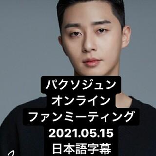 パクソジュン DVD COMMA 2021.05.15 日本語字幕(アイドル)