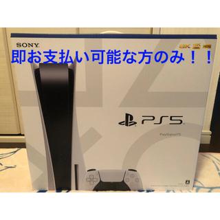 PlayStation - PS5 本体 新品未開封