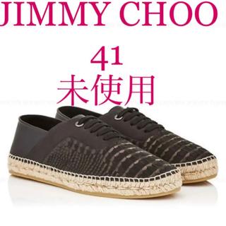 ジミーチュウ(JIMMY CHOO)のJIMMY CHOO  ジミーチュウ クロコ調 エスパドリーユ ブラック(スニーカー)