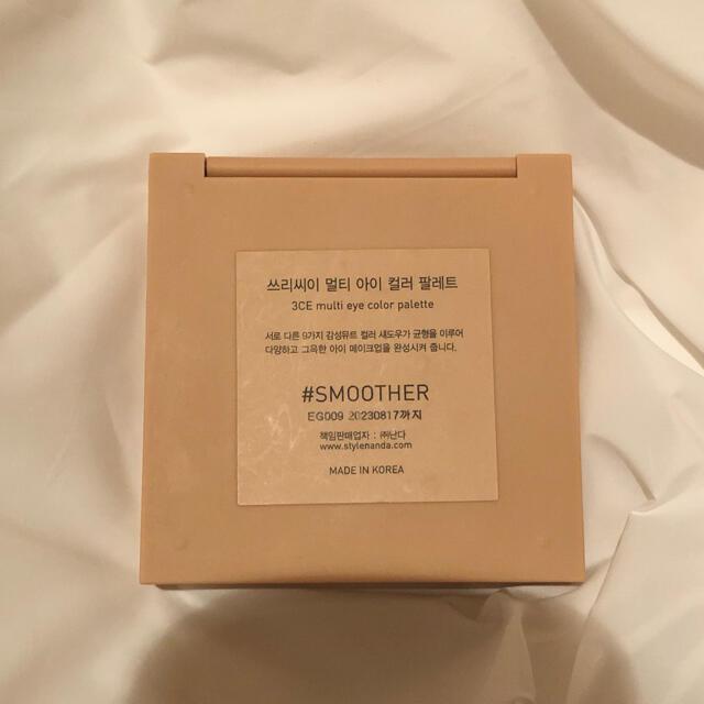 3ce(スリーシーイー)の3CE アイシャドウパレット #SMOOTHER コスメ/美容のベースメイク/化粧品(アイシャドウ)の商品写真