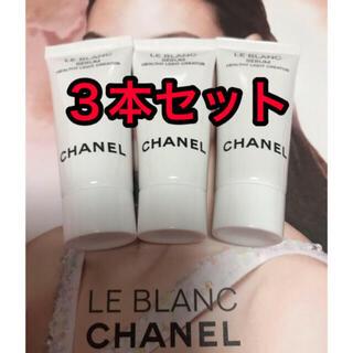 シャネル(CHANEL)の新品未使用!CHANEL ルブラン セラム HLC 3本セット(美容液)