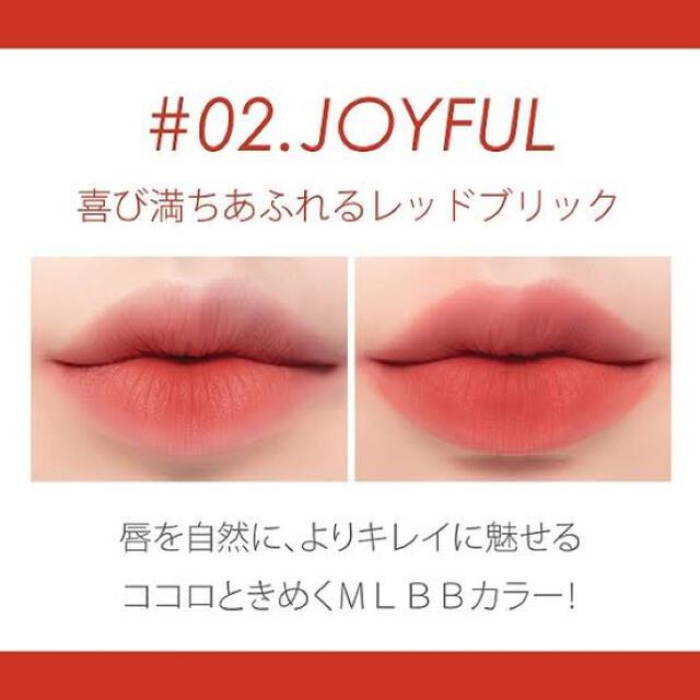 3ce(スリーシーイー)のロムアンド rom&nd リップ ティント 4本セット コスメ/美容のベースメイク/化粧品(口紅)の商品写真