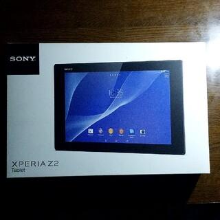 エクスペリア(Xperia)のSony Xperia Z2 Tbbret Wifi   スピーカーセット(タブレット)