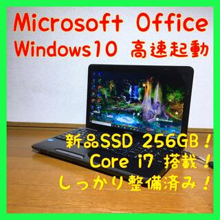東芝 - ノートパソコン 本体 Windows10 オフィス Office SSD i7