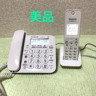 Panasonic - 【美品】Panasonic コードレス電話機(子機1台付き)