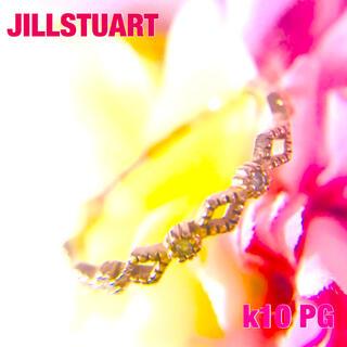 JILLSTUART - ③ ジルスチュアート  k10 ミル打ちレーシー リング☆ダイヤモンド☆約9号