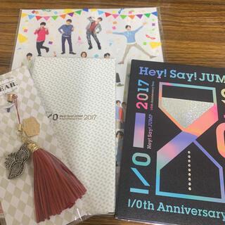 ヘイセイジャンプ(Hey! Say! JUMP)のHey!Say!JUMP 10周年ドームツアーDVD 初回限定盤1(黒) など(ポップス/ロック(邦楽))