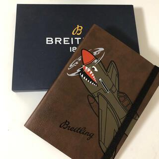 ブライトリング(BREITLING)の【新品 未使用】ブライトリング ノート(腕時計(アナログ))
