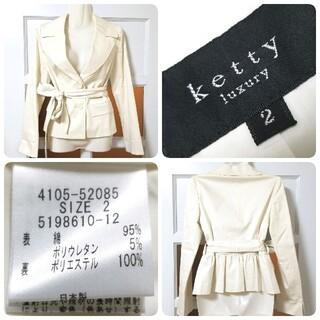 ketty - ケティ 春夏秋 微光沢 ホワイト リボンベルトつき ビッグカラー ジャケット M