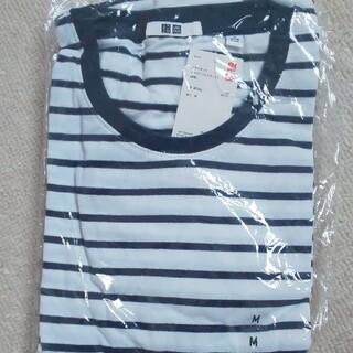 ユニクロ(UNIQLO)のユニクロ ボーダー ロンT(Tシャツ(長袖/七分))