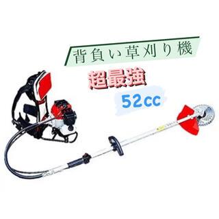 背負い エンジン草刈機 BG415 形式スパークプラグ式エンジン 52.0cc(その他)