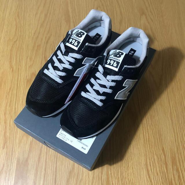 New Balance(ニューバランス)のNew Balance CM996 BP 23cm ニューバランス レディースの靴/シューズ(スニーカー)の商品写真