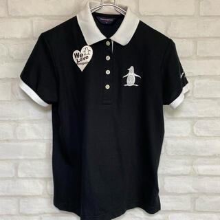 マンシングウェア(Munsingwear)のマンシングウエア  半袖 ポロシャツ ゴルフウェア 半袖 レディース Mサイズ(ウエア)