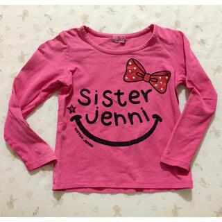 ジェニィ(JENNI)のジェニィ ロンT 100(Tシャツ/カットソー)