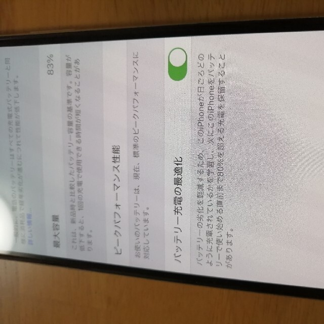 iPhone(アイフォーン)のアイフォンxs iPhonexs 本体 アップル 256GB スマホ/家電/カメラのスマートフォン/携帯電話(スマートフォン本体)の商品写真