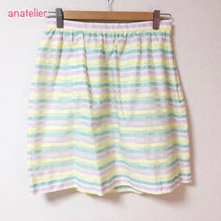 アナトリエ(anatelier)のanatelier♡シアーカラーボーダースカート(ミニスカート)