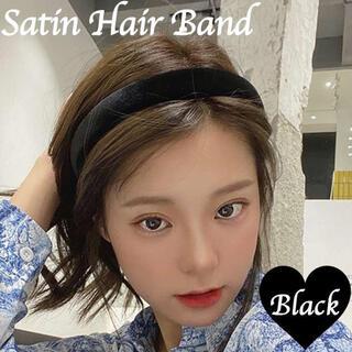 シンプル カチューシャ ブラック ヘア バンド 髪留め アクセサリー 太め 韓国(ヘアバンド)