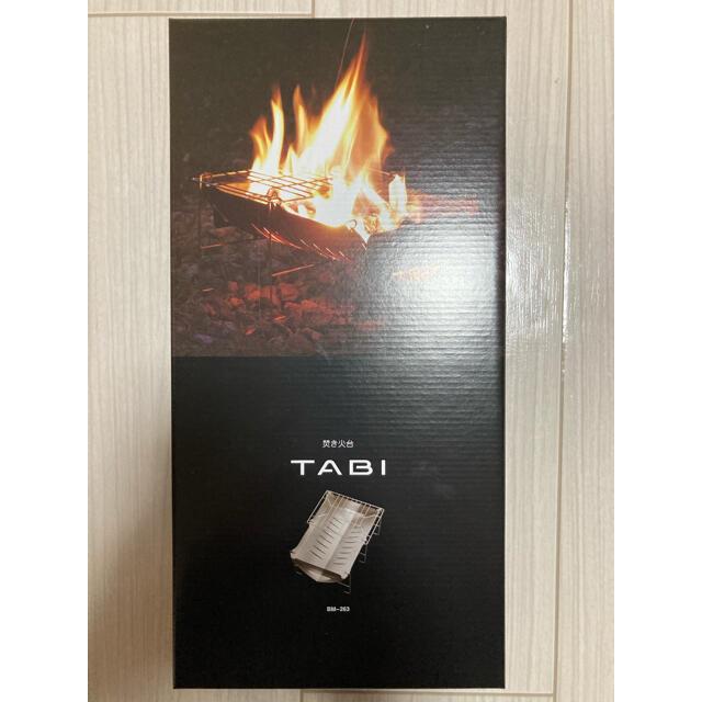 ☆大幅値下げ☆ 新品 ベルモント(belmont)軽量 焚火台 TABI スポーツ/アウトドアのアウトドア(ストーブ/コンロ)の商品写真