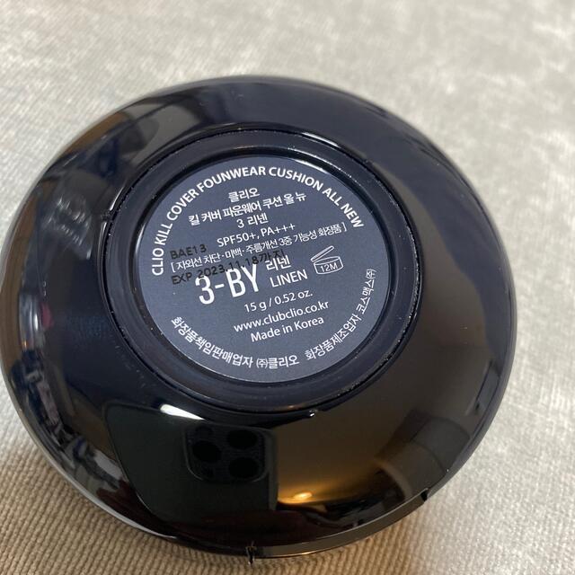 クリオ クッションファンデ  コスメ/美容のベースメイク/化粧品(ファンデーション)の商品写真