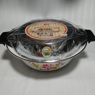 ゾウジルシ(象印)の象印ホーロー広口 天ぷら鍋  昭和レトロ(鍋/フライパン)