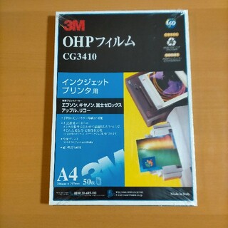 3M OHPフィルム CG3410 インクジェットプリンタ用(オフィス用品一般)