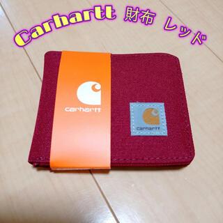 カーハート(carhartt)の【人気商品】二つ折り財布 赤 (折り財布)