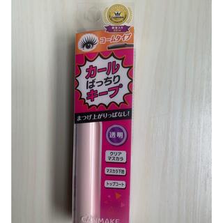 キャンメイク(CANMAKE)のクイックラッシュカーラー01(マスカラ下地/トップコート)