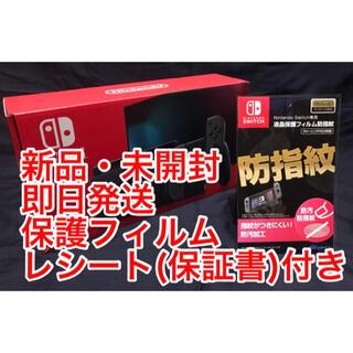 Nintendo Switch - Nintendo Switch スイッチ グレー 本体 新品 保護フィルム