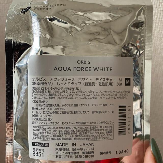 ORBIS(オルビス)のアクアフォースホワイトモイスチャー 詰め替え コスメ/美容のスキンケア/基礎化粧品(化粧水/ローション)の商品写真