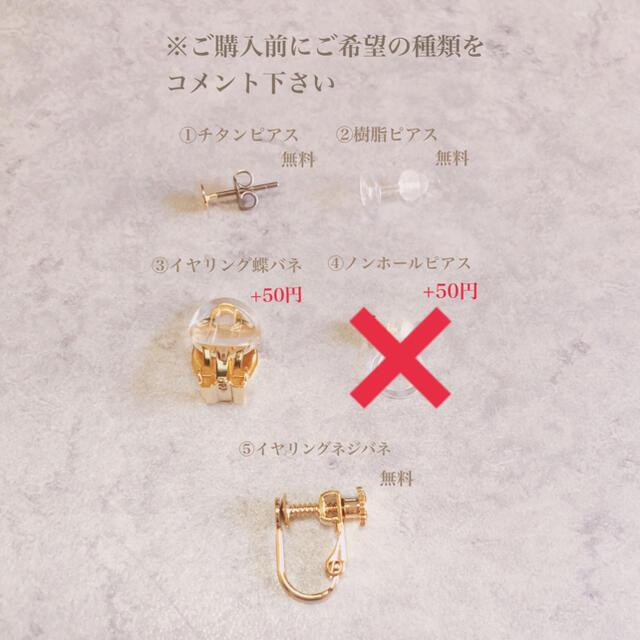 no.506 ゴールド ウェーブ パール ピアス、イヤリング ハンドメイドのアクセサリー(イヤリング)の商品写真