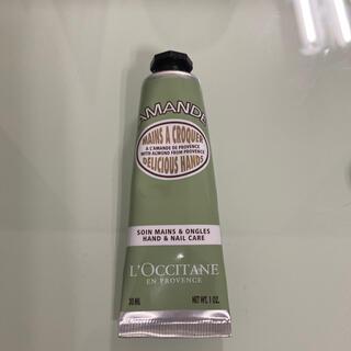 ロクシタン(L'OCCITANE)のロキシタン ハンドクリーム(ハンドクリーム)