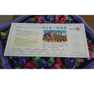 ホンダ(ホンダ)の鈴鹿サ-キット、優待券‼️大変お買い得❗️(遊園地/テーマパーク)