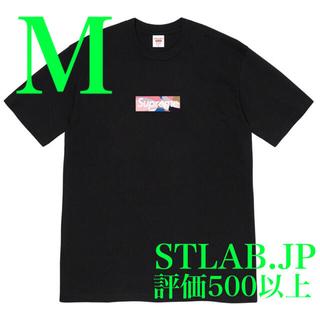 Supreme - 黒 M Supreme Emilio Pucci Box Logo Tee