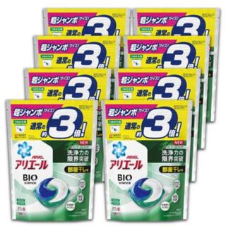 ピーアンドジー(P&G)のアリエールBIOジェルボール部屋干し用(46個入×8袋セット)(洗剤/柔軟剤)