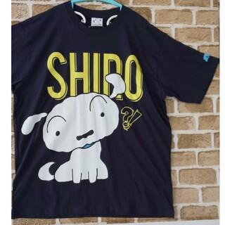 ★クレヨンしんちゃん★  シロ   メンズ半袖Tシャツ