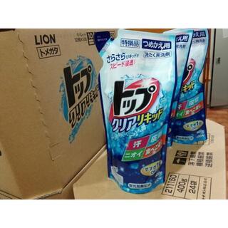 ライオン(LION)の☆送料無料☆LION トップクリアリキッド詰替え用 400gx48 洗濯用洗剤(洗剤/柔軟剤)