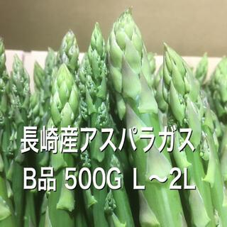 長崎産アスパラガス B品 太め 500G