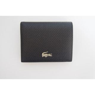 LACOSTE二つ折り財布 黒 未使用品(折り財布)