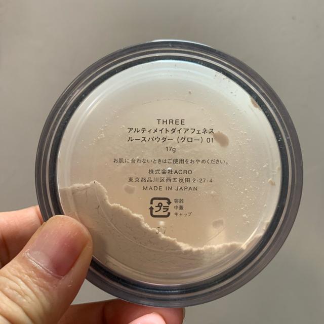 THREE(スリー)のthree パウダー グロー#01 コスメ/美容のベースメイク/化粧品(フェイスパウダー)の商品写真