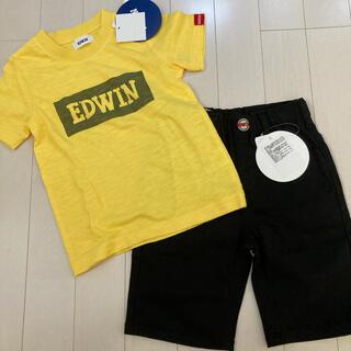 EDWIN - EDWIN セットアップ 95 100 新品