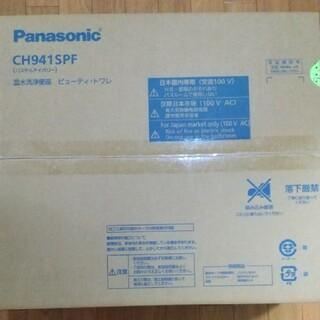 パナソニック(Panasonic)のビューティー トワレ パステルアイボリー(その他)