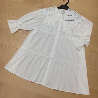 しまむら - しまむら♡即完売♡襟付♡ティアード♡チュニックシャツ♡2点セット♡M