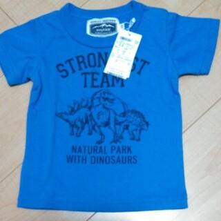 エニィファム(anyFAM)の発送前値下げ304新品タグ付き!恐竜Tシャツ(Tシャツ/カットソー)