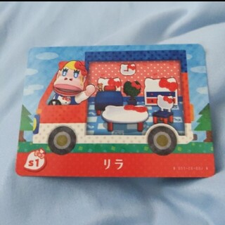 サンリオ(サンリオ)のamiiboカード どう森 復刻版 リラ&キティ(カード)