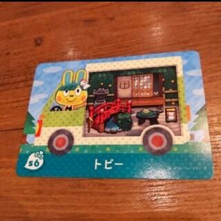 サンリオ(サンリオ)のamiiboカード どう森 復刻版 トビー(カード)