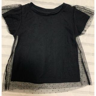 ニシマツヤ(西松屋)のチュール カットソー 80(Tシャツ)