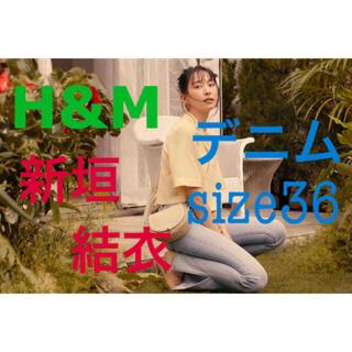 エイチアンドエム(H&M)のH&M 新垣結衣 ストレートスリッドデニム(デニム/ジーンズ)
